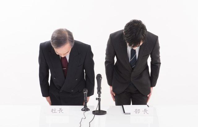 【障害者雇用】行政処分で実際に社名公表された企業は?